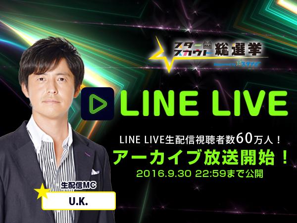 line_sns2