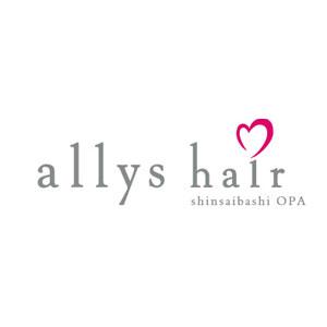 _allyshair_logo