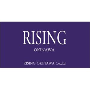 _rising