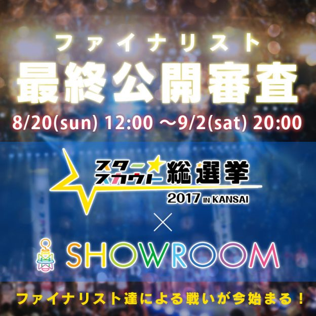 showroom_bnr_sp